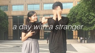 A Day With A Stranger / Agung Hapsah