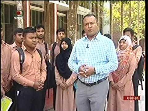 BTV Bogra polytechnic Institute