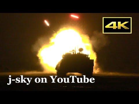 [4K] 夜間 実弾射撃 スローモーション! 平成29年度 富士総合火力演習 2017 夜間演習(各種暗視装置解説付きロングバージョン)- 陸上自衛隊 JGSDF