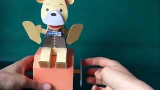 automaton - papercraft - karakuri (Keisuke Saka) - dutchpapergirl