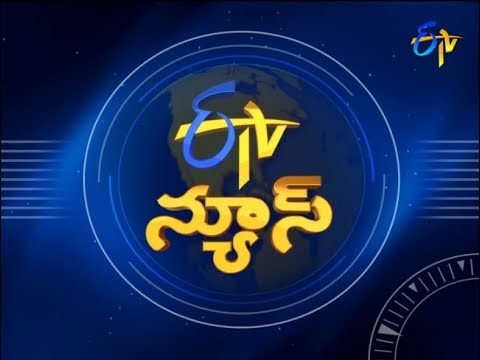 9 PM ETV Telugu News | 1st December 2017