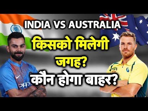 इन खिलाड़ियों को Australia के खिलाफ मिल सकता है वर्ल्ड कप से पहले बड़ा मौका | Sports Tak Mp3