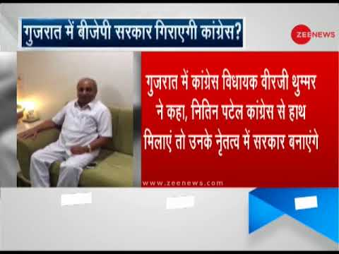 Gujarat: Will form govt under Nitin Patel if he joins Congress, says Congress MLA