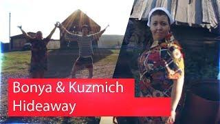 Реакция на Kiesza - Hideaway (Bonya & Kuzmich)