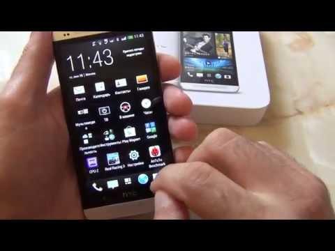 HTC One Dual Sim - Встречаем по Одёжке - Выбираем по Уму! /от Арстайл /