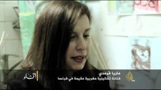 المشّاء- عبدالرزاق عكاشة.. أسقِطوا المَلٍك من عرش اللوحة