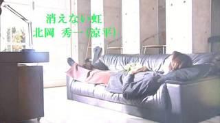"""""""伝説のスタッカート""""で定評のある北岡先生の『消えない虹』です。 3年..."""