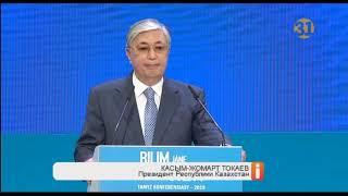Касым-Жомарт Токаев поручил правительству увеличить зарплаты педагогов вдвое
