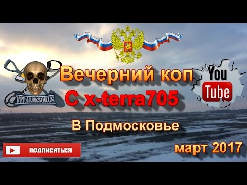 Иностранные монеты 2 - Нумизматика Саратов на