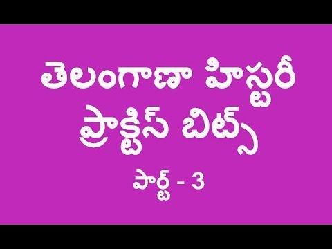 Ts History Bits || Telangana History Bits || Bit Bank || MCQ || Manaviyda