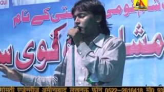 Dil khairabadi Har Samhar Mushairah-2013