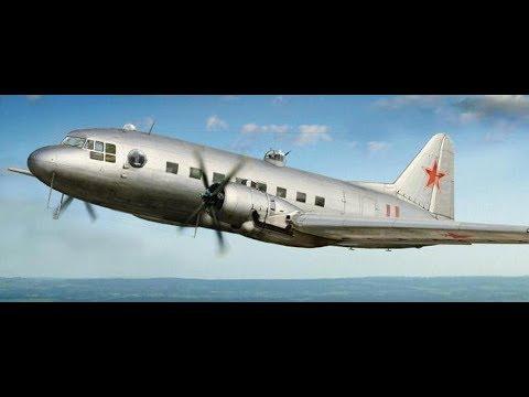 Забытый Ил-12. Музей