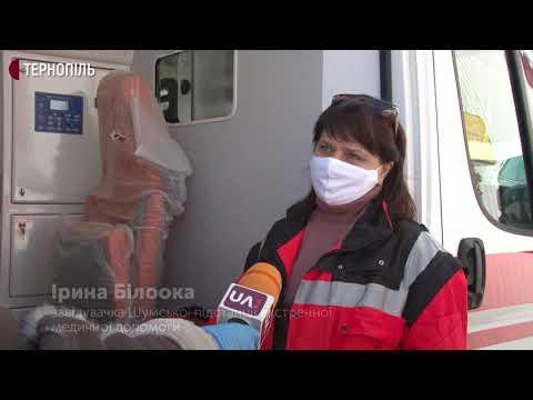 Суспільне. Тернопіль: Тернопільщина отримала 42 автомобілі швидкої допомоги