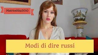 studiare russo