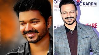 Rumors Spreading That Vivek Oberoi May Join Thalapathy 63 No Official Update For Thalapathy 63 ☹️