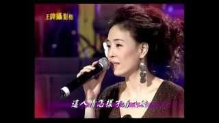 民視歌唱綜藝節目「王牌攝影棚」(2006) 主持: 江淑娜、陽帆歌曲: 海海人...