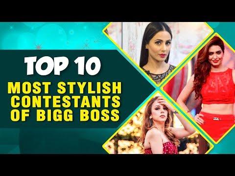 Top 10 MOST STYLISH Contestants Of Bigg Boss | Karishma Tanna, HIna Khan, Nitibha Kaul