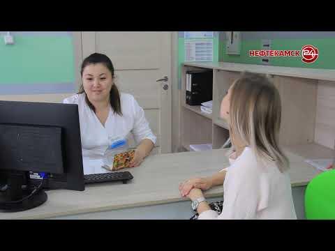 Территория здоровья - анализ на рак шейки матки