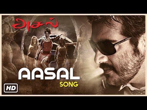 Ajith Tamil Hits 2017 | Aasal Song |  Aasal Tamil Movie Songs | Bhavana | Sameera