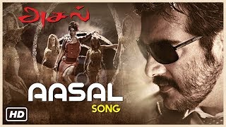 Ajith Tamil Hits 2017 | Aasal Song |  Aasal Tamil Movie Songs | Bhavana | Sameera