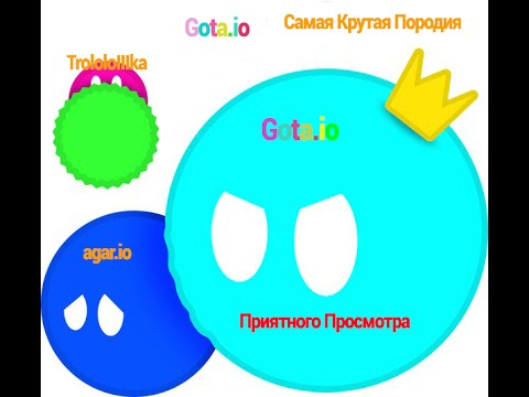agar guys Tweet email hey guys, agario is almost one of the best web-based game today we don't play with it, actually we live with it i know someone you should feel the same feeling even in the traffic lights-if others hits me and eats me- during passing across the street.