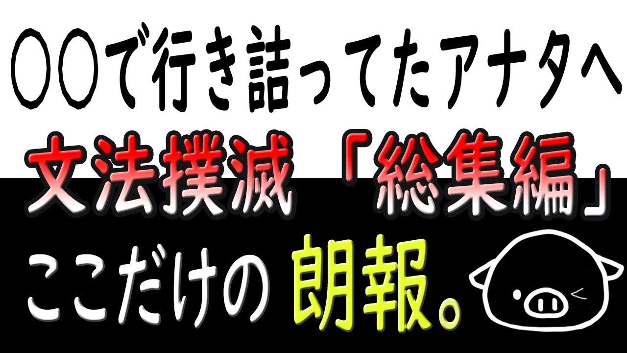 がっちゃん英語 アプリ