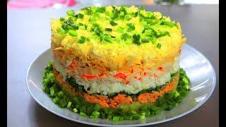 """Салат """"АРИСТОКРАТ"""" !!! Красивый салат с благородным вкусом"""