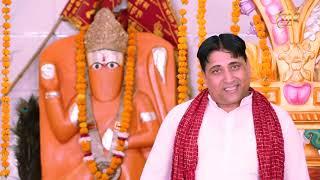 09 | New Balaji Bhakti Song 2018 | Hanuman Bhajan | Latest Hanuman Bhajan 2018