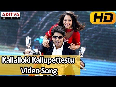 Kotha Janta Video Songs || Kallalloki Kallupettestu Song || Allu Sirish, Regina Cassandra