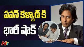 Big Shock To Pawan Kalyan:  Raju Ravi Teja Resigns From Janasena  | NTV
