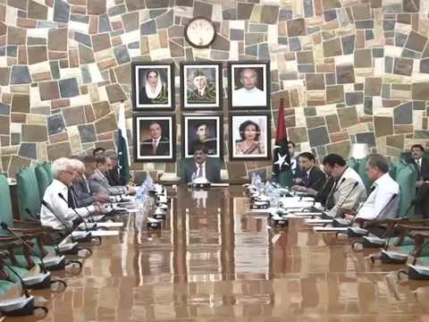 CM orders provision of all facilities to 4000 schools