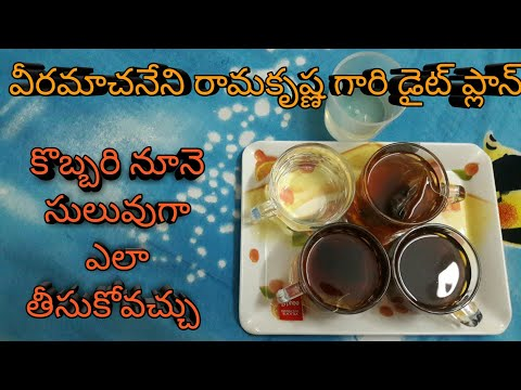 VRK diet plan    How to Consume coconut oil