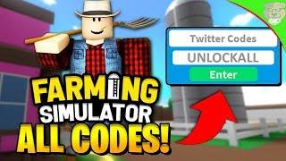 ALL ROBLOX FARMING SIMULATOR CODES (JULY 2018) [INSTANT UNLOCKS]