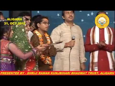 SHRI BANKEY BIHARI JI AARTI - ANAND KRISHNA THAKUR JI - SRKBT TRUST - ALIGARH . . .