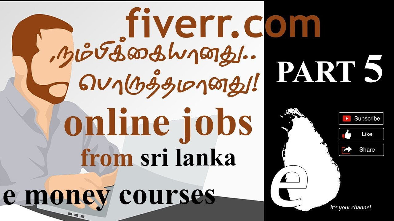 Fiverr Terms and Conditions   How to Earn Online in Sri Lanka Tamil  Fiverr com PART 5 TAMIL