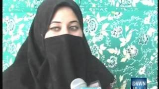 Pakistan-Mansehra Report Hazara University begins 10th anniversary celebrations - DAWN TV.