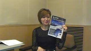オフィスナイキ:プロモーションウィンドウ第70回KANA