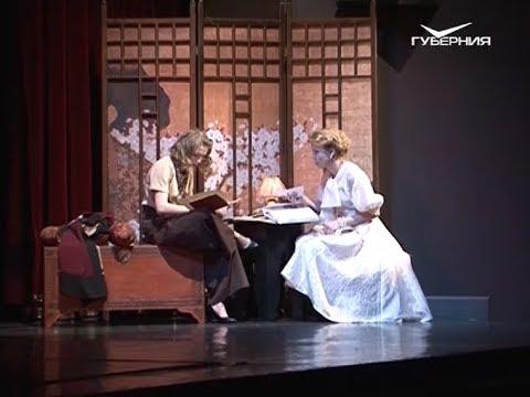Спектакль по детективу Агаты Кристи. Другой Тольятти