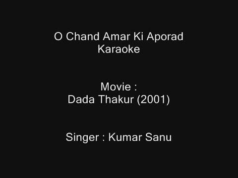 O Chand Amar Ki Aporad - Karaoke - Dada Thakur (2001) - Kumar Sanu