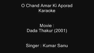 Download Hindi Video Songs - O Chand Amar Ki Aporad - Karaoke - Dada Thakur (2001) - Kumar Sanu