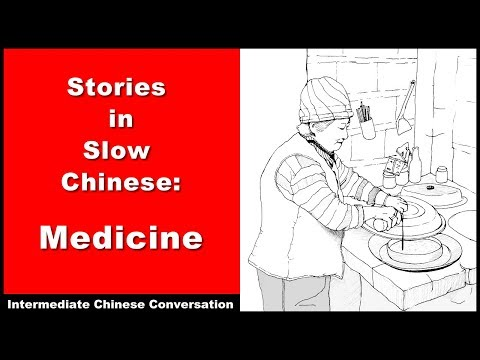 Medicine - Slow Chinese Stories - Intermediate Chinese Listening Practice - Chinese Conversation