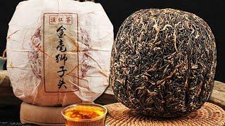 видео Китайский чай шен пуэр купить в интернет-магазине | Зеленый шен пуэр - польза, эффект | Виды шен пуэра  - фото, цена