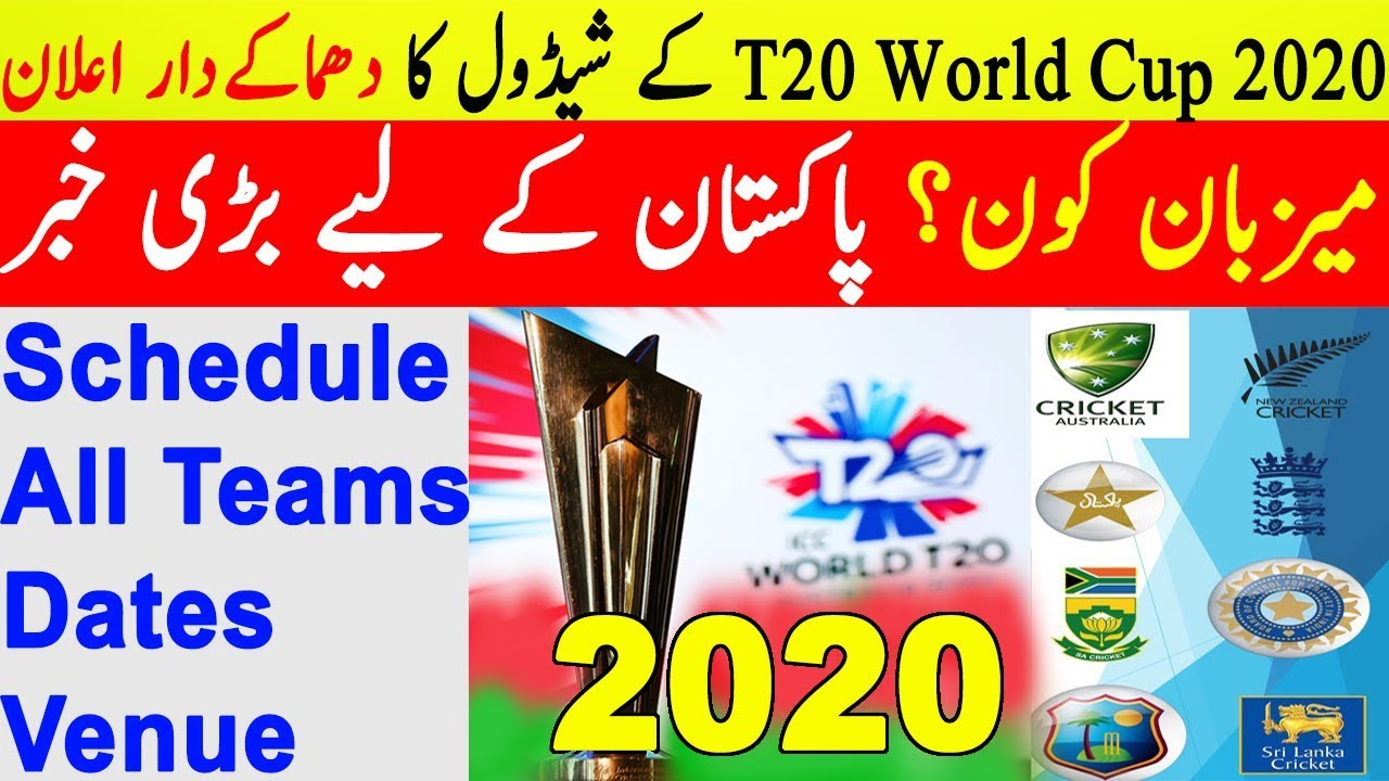 World Cup 2020 Qualifying Groups Schedule.Icc T20 World Cup 2020 Schedule Date Qualifying All Teams Host Pakistan Team