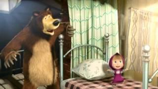 Mascha und der Bär - Folge 1: Ein neuer Freund für Mascha