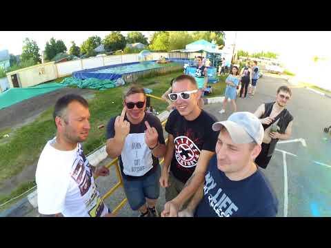 Extreme Day Fest 2018 Куровское 23.06.2018