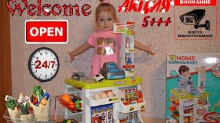 Супермаркет Распаковываем большой набор супермаркета и играем в магазин.(, 2016-07-12T12:21:31.000Z)