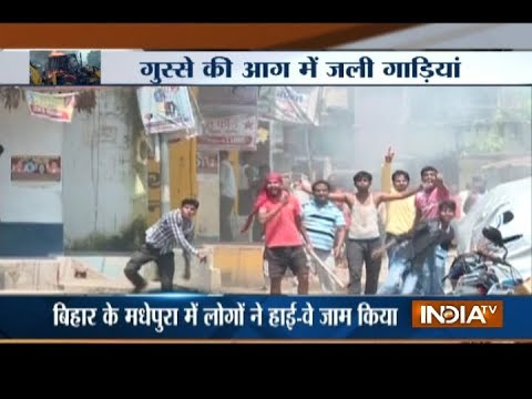 Bihar: Protest turns violent in Madhepura
