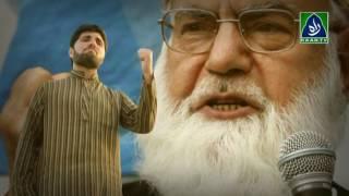 Video Tribute to our Mohtram Qazi Hussain Ahmed download MP3, 3GP, MP4, WEBM, AVI, FLV Juli 2018
