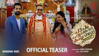 Paapam Cheyyathavar Kalleriyatte | Teaser | Vinay Forrt | Shambhu Purushothaman | Sanju Unnithan