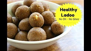 Healthy Laddu Recipe - No Oil / No Ghee - Tasty Rice Laddoo For Kids - Healthy Indian Snacks Recipes
